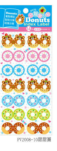 Cutest Animal Index Label Sticker- Penguin, Kitty, Russian Doll, Rabbit & Donuts