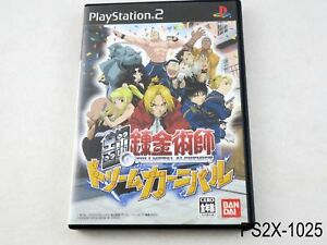 Fullmetal-Alchemist-Dream-Carnival-Playstation-2-Japanese-Import-PS2-US-Seller-B