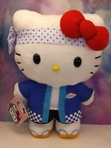 Sanrio-HELLO-KITTY-9-034-Plush-Stuffed-Sushi-Chef-AFC-30th-Anniversary-2016-NWT