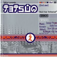 Tetsuo 1 - Music From Technoclub First One - 2CD - TRANCE HARD TRANCE TECHNO
