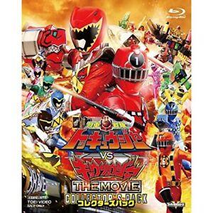 Japon-importacion-Ressha-Sentai-ToQger-vs-Kyoryuger-la-pelicula-Paquete-de-Coleccionistas-Blu-ray