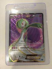 Pokemon XY11 Cruel Traitor Gardevoir EX 056/054 SR 1st Japanese PSA 10?