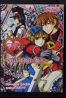 JAPAN novel: Alice in Country of Hearts -Tokeijikake no Kishi-