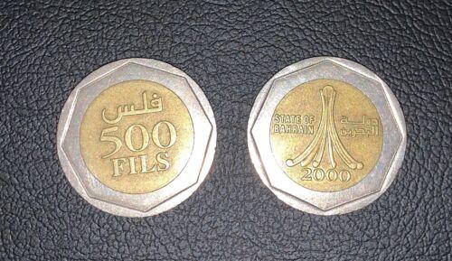 Magnetic Bahrain 5 Filscoin 2011 Uncirculated Asia