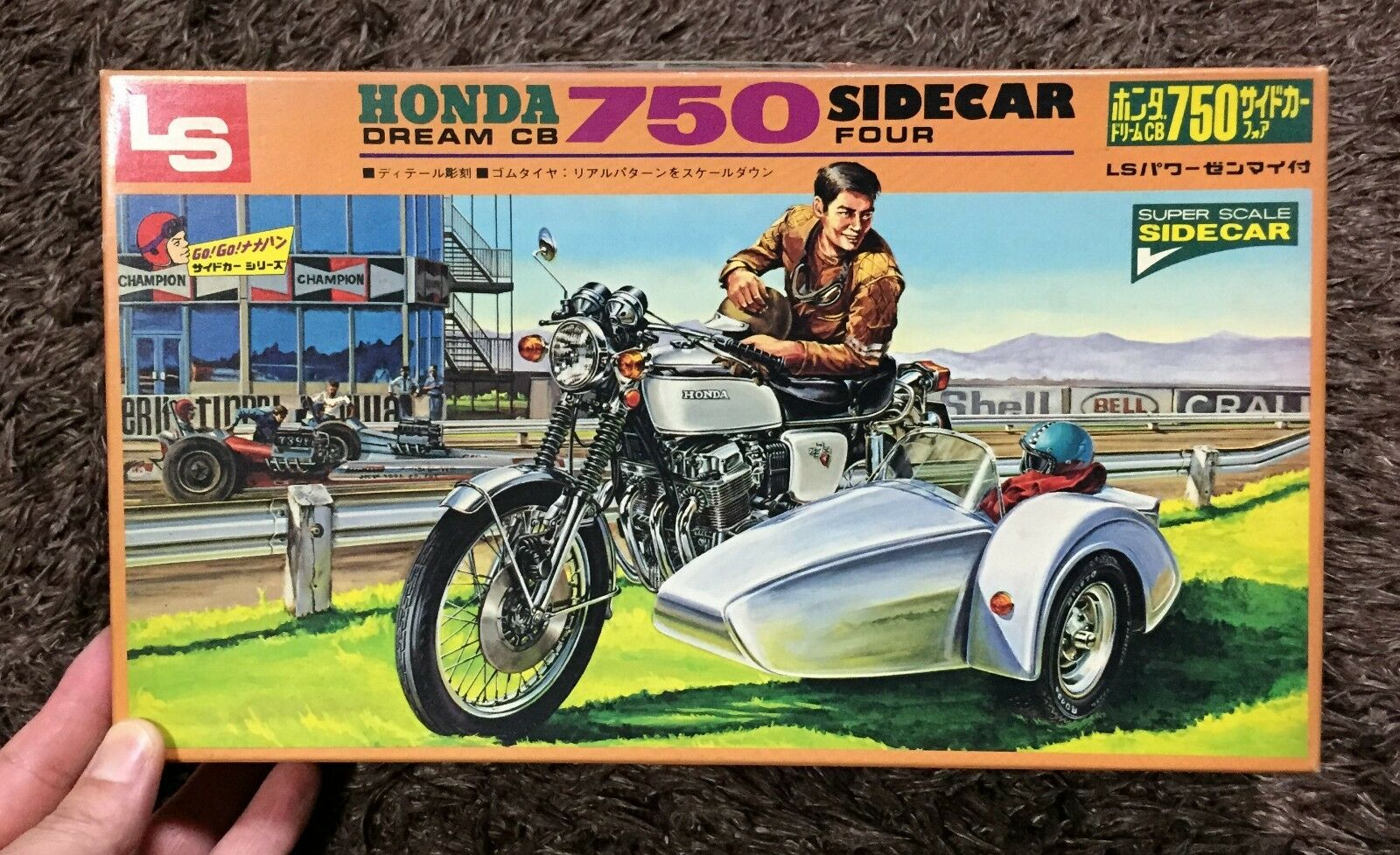 HONDA DREAM CB 750 FOUR SIDECAR PLASTIC MODEL KIT LS JAPAN