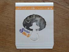 Hoelderlin's Traum: Japan Mini-LP Promo Sleeve Obi[ no cd ashra guru amon duul Q