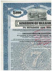 Kingdom-of-Bulgaria-1927-1000-Bond-cancelled