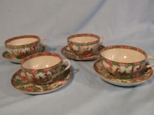 Chinese Porcelain Rose Medallion Bouillon Tea Cup Lid Saucer