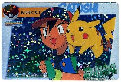 POKEMON BANDAI 1998 POCKET MONSTERS HOLO N° 141 PIKACHU (Fond Etoilé)