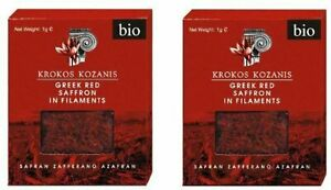 Krokos-Kozanis-Greek-Red-Saffron-in-Filaments-2x1g