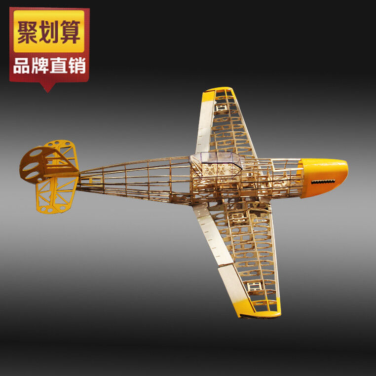 outlet online Messerschmitt Bf 109 40   Hobby Hobby Hobby RC Airplane modellos & Kits ARF Aircraft  miglior prezzo migliore