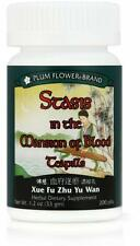 Stasis in The Mansion of Blood Teapills (xue Fu Zhu Yu Tang Wan) 200 Ct Plum Flower