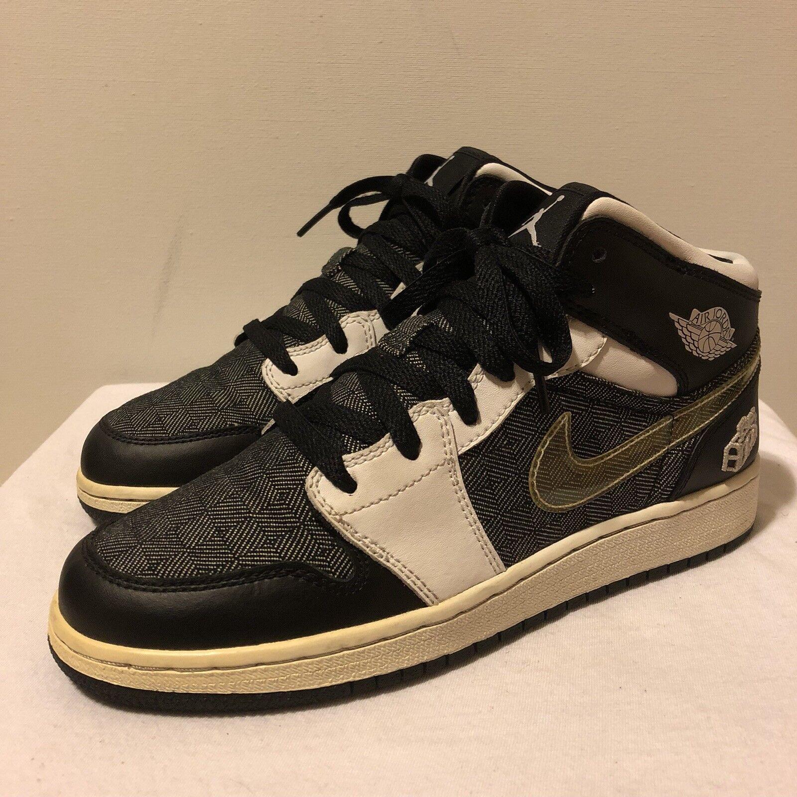 Nike air jordan retro - vatertag 1 vatertag - 5,5 1437ce