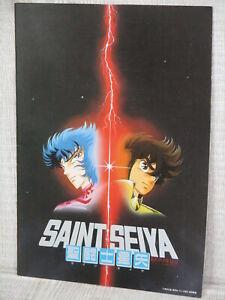 SAINT-SEIYA-Movie-Shinku-no-Shounen-Densetsu-Brochure-Art-1988-Ltd-Japan-Book