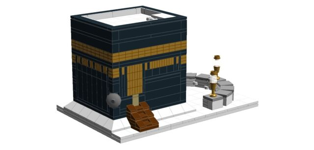 Pdf Kaaba Lego Instruction Manual Ebay
