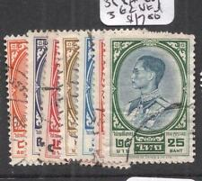 Thailand SC 354, 356-7, 358a-60, 362 VFU (7ddd)