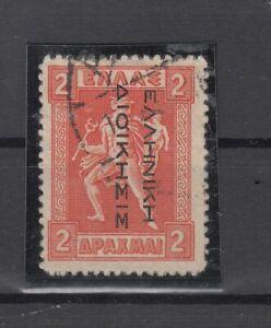 K3794-GREECE-TURKEY-OFFICE-MI-13-II-USED-CV-145