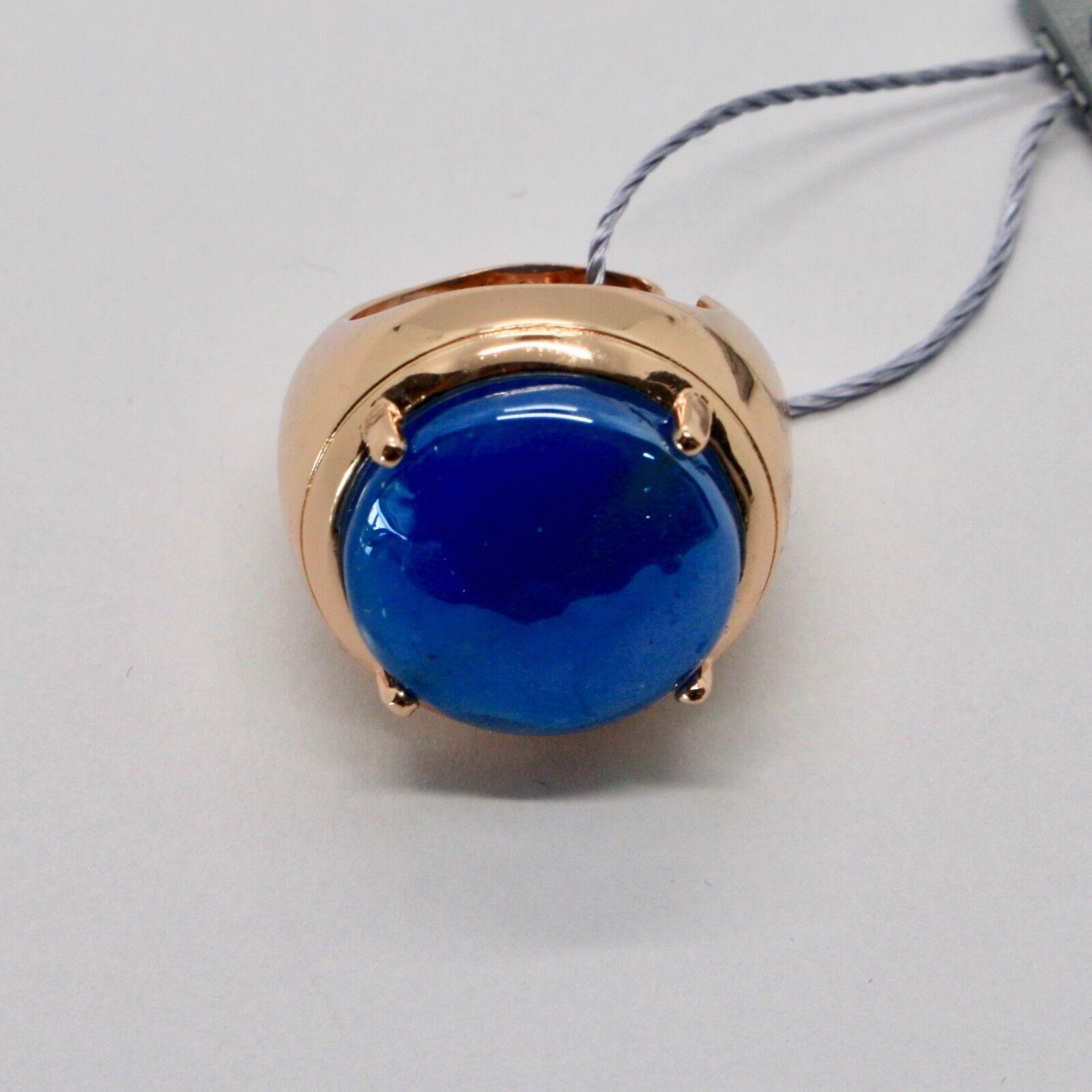 Ring Antica Murrina Venezia Scheibe aus Murano-Glas blue golden Pink An203a06
