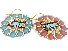 Ramadan Mubarak Tangier Danglers (2 danglers) Islamic Muslim Holiday Decoration