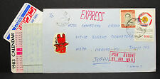 Thailand Express Airmail Letter to Japan Luftpost Flugpost Brief Asien (L-2295