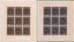 Mozambique-Company-1918-31-1-c-color-sample-sheetlets