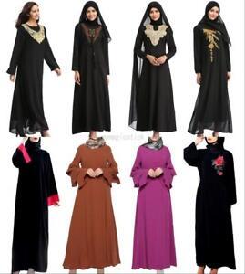f8dbc14c14e4 Image is loading Women-Vintage-Kaftan-Abaya-Islamic-Muslim-Cocktail-Long-