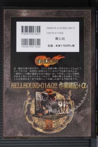 """PIECES 7 /""""HELL HOUND JAPAN Masamune Shirow a/"""" 01/&02 Sagyou-Zakki"""