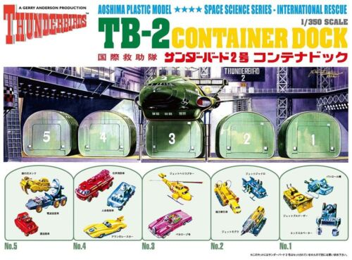 Aoshima 1/350 Scale Thunderbird No. 2 Container Dock Series No. 5 Plastic Model