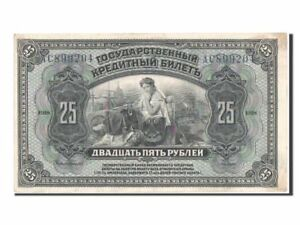 80871-Russia-25-Rubles-1918-BB