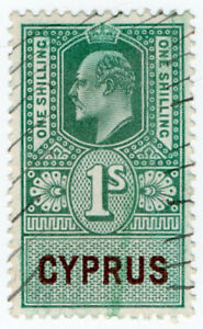 I-B-Cyprus-Revenue-Duty-Stamp-1