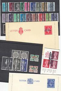 GB Post Office Training bars on Postage Dues, Wildings, & Machin U//Mint