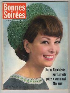 BONNE-SOIREE-2172-1963-AUDREY-HEPBURN-SHEILA-LINE-RENAUD-ANTHONY