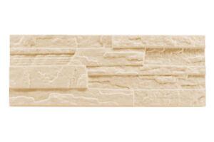 1 04 Qm Verblender Wandplatten Dekorsteine Styropor Eps 180x485mm Stone Beige Ebay