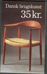 DENMARK-HS59-942-Decorative-Art-Booklet-VF