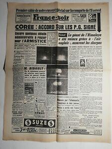 N482 La Une Du Journal France-soir 9 juin 1953 Corée accord sur les PG signé