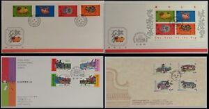 1995-Hong-Kong-stamp-set-GPO-FDC-4-sets