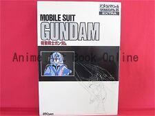 Gundam TV Roman Album illustration art book