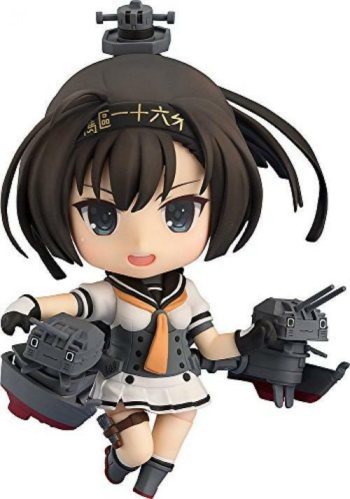 NEW Nendoroid Fleet Collection - Ship This - Akizuki Non-Scale Action Figure F/S