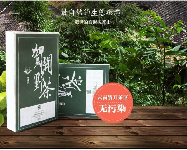 200g Yunnan Sheng Tea Green Food Spring Green Tea Raw Pu-erh Tea Pu Erh Tea