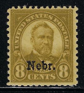 SCOTT 677 1929 8 CENT GRANT NEBRASKA OVERPRINT ISSUE MNH OG F-VF CAT $36!
