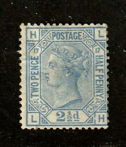 Great-Britain-stamp-68-plate-17-MH-Queen-Victoria-SCV-550