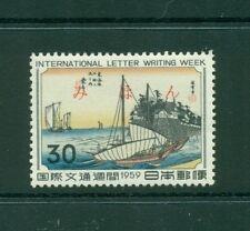 Japan #679 (1959 Letter Writing Week) VFMNH MIHON (Specimen) overprint.
