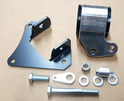 HASPORT RIGHT HAND MOTOR MOUNT 02-06 ACURA RSX DC5 02-05 HONDA CIVIC SI W//70A