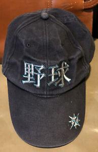 Seattle Mariners Japanese Kanji Logo Hat Strapback Cap ICHIRO Promo Blue