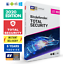 BITDEFENDER-TOTAL-SECURITY-2020-5-YEARS-ONE-DEVICE-ACTIVATION-DOWNLOAD thumbnail 1