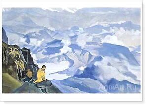 """Fine art print NEW 14 x 28 /"""" By Nicholas Roerich Song of the Waterfall 1920"""