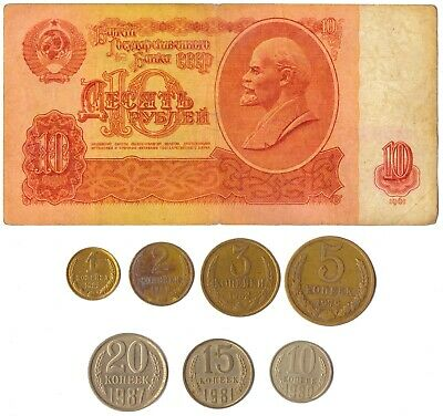 90 GRAMS SOVIET MONEY KOPEKS RUSSIA USSR CCCP COINS 1961-1991 COMMUNISM CURRENCY
