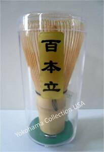 """Brand New Japanese """"Chasen"""" Bamboo Wisk Tea Ceremony Utensil/ 100 Count"""