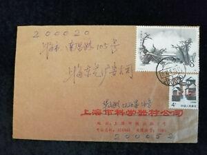 China 1987 / 1988 - MiNr.2194 - 2062, Brief Heilige Berge Chinas + Hausformen