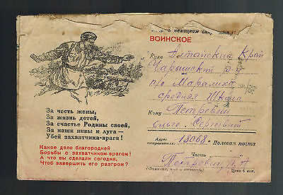 Europa 1943 Sowjetische Union Ussr Zensiert Feldpost Brief Abdeckung Assault Infanterie Gut Verkaufen Auf Der Ganzen Welt Russland & Sowjetunion